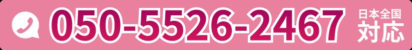 0120852999