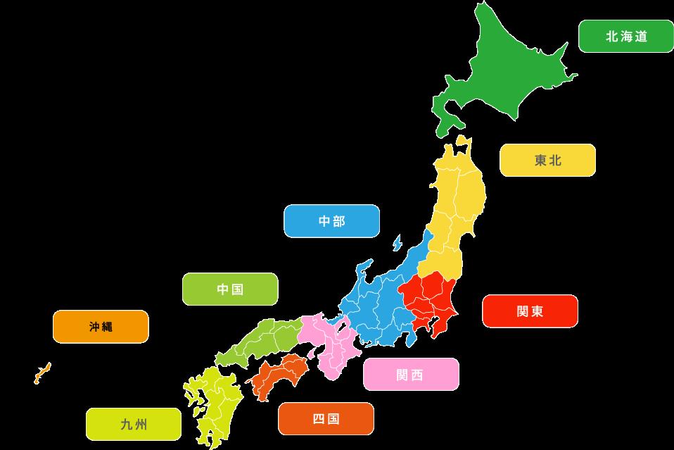 全国支店マップ