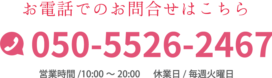 0120-852-999