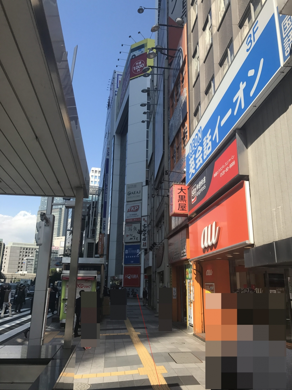 日本橋支店順路3