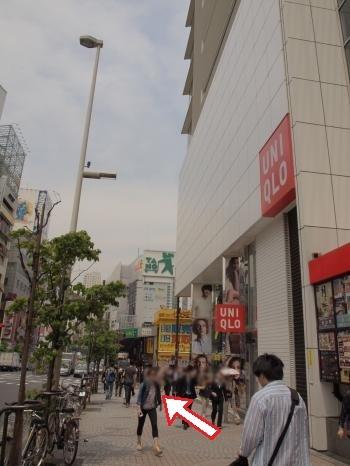 新宿西口から事務所