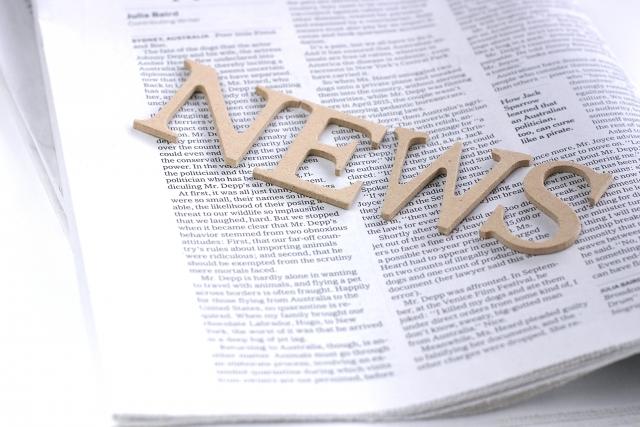 婚活最新ニュースまとめ婚活サイト結婚できない効率の良い婚活女本音