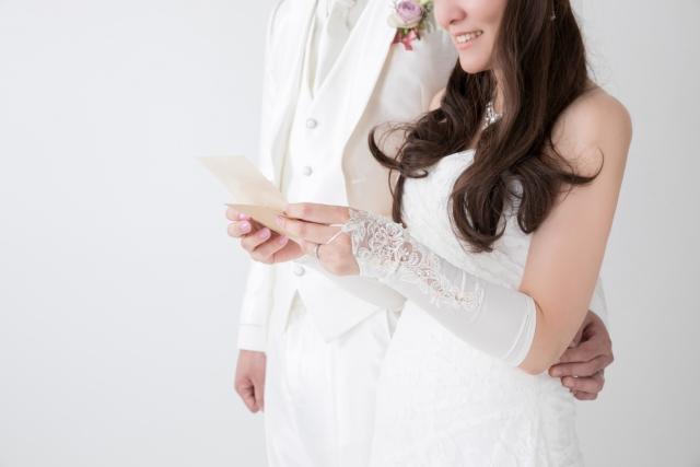 結婚後悔症候群男女理由離婚子供お金焦って結婚離婚後悔しないために