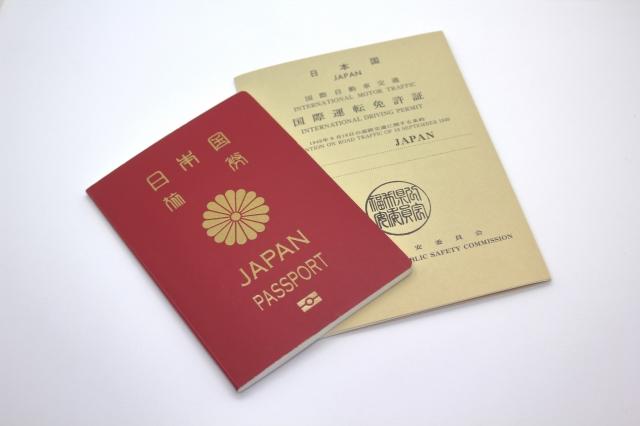 免許結婚警察署氏名変更いつまで結婚と同時に手続きパスポートや銀行