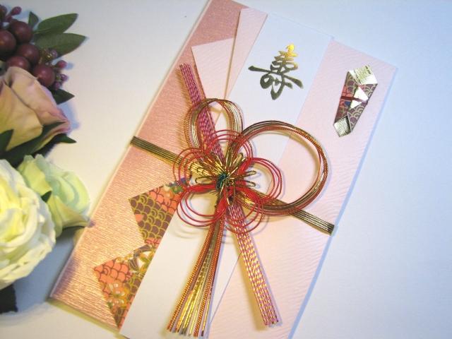 結婚袋祝儀袋短冊3つの袋起源アレンジボケ話し方三つの坂と三つの木