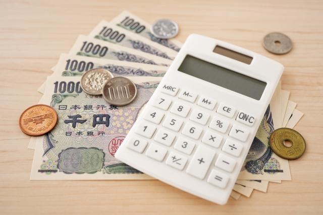 生活費結婚夫婦割合13万シュミレーション40代専業主婦固定費管理