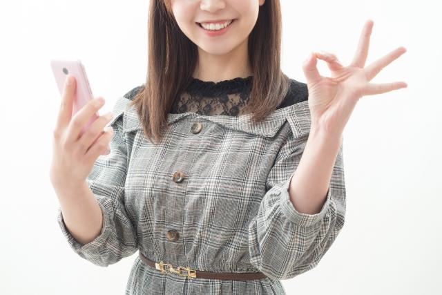 出会い再婚バツイチ子連れ40代婚活サイト占い離婚からの紹介出会い